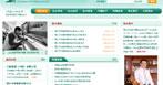 晋江包装印刷协会