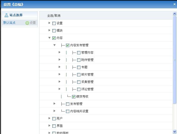 """在phpcms v9里面,admin模块(后台)已经集成了权限控制功能,我们通过后台 扩展->菜单管理 找到""""内容发布管理"""",新增 子菜单命名为""""绩效考核"""",写入下图内容"""